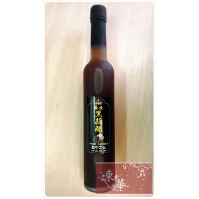 【嚴選】鑽石級BLACK GARLIC 養生黑蒜頭醋 400ml/瓶 (8.3折)