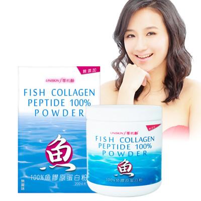 UNISKIN 零机齡 無添加 100%魚膠原蛋白粉 200g (5折)
