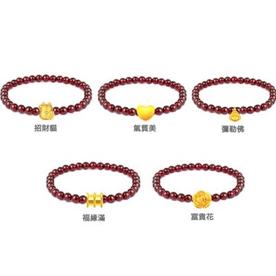卡蘿珠寶 999足金黃金 精選黃金石榴石手鏈 (3.2折)