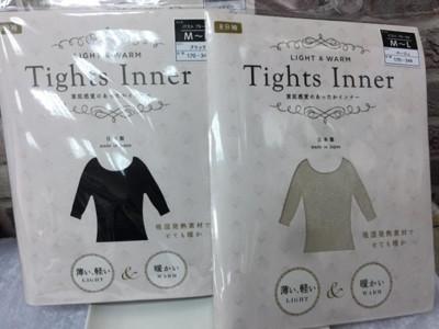 日本製 Tights Inner 超薄吸濕排汗保暖衣 8分袖 內搭衛生衣 發熱衣 (7.7折)