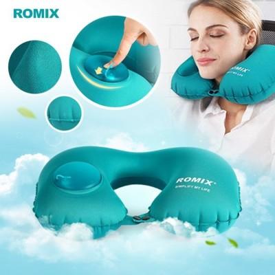 旅行ROMIX 按壓式U型充氣頸枕(附收納袋) (6.6折)