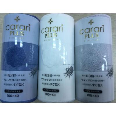 日本 Carari PLUS 3倍吸水速乾 超細纖維 柔軟加厚浴毛巾 浴巾 (7.5折)