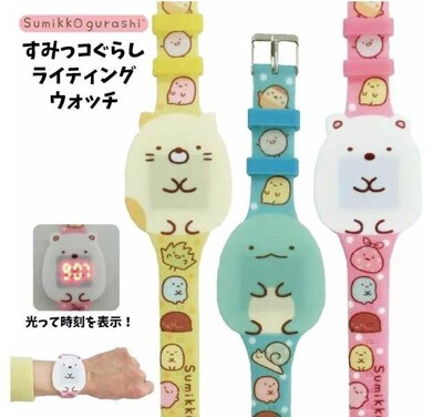 日本正版可愛角落生物兒童發光手錶 生日禮物 禮品 獎勵 (6.5折)