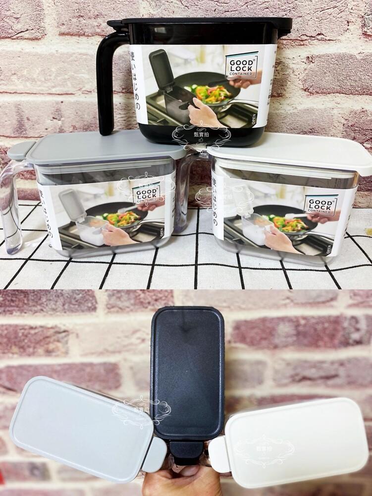 日本 marna 密封防潮 調味罐 調味料保存盒 調味料盒370ml
