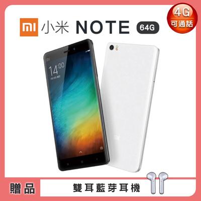 【福利品】小米Note(3G/64G)5.7 吋HiFi旗艦機 (贈藍牙耳機) (2.5折)