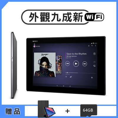 【福利品】Sony Xperia Z2 Tablet WIFI版 32G 平板電腦 (2.3折)