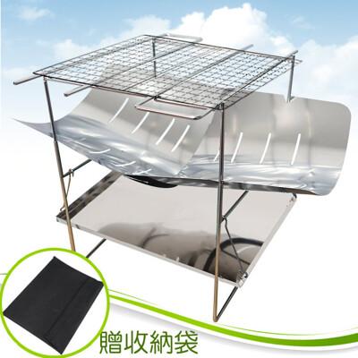 輕量不鏽鋼焚火架+304烤網 (可折疊)贈收納袋 (8折)