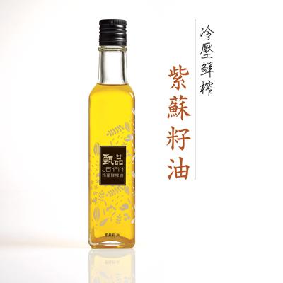 甄品油舖 冷壓鮮榨油 紫蘇籽油250ml/瓶(買3瓶加贈1瓶) 接單後現榨 (6.7折)