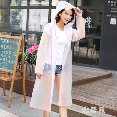 成人戶外時尚旅游透明雨衣騎行女男單人徒步網紅雨衣旅行便攜雨衣TA4914 (6.3折)