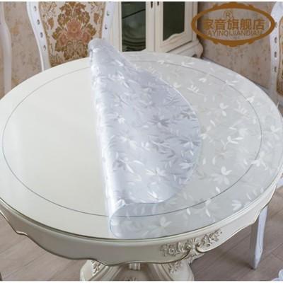 加厚PVC圓形軟質玻璃桌墊透明防水餐桌布台布水晶板茶幾桌墊定制 咕嘰咕嘰 (6.3折)
