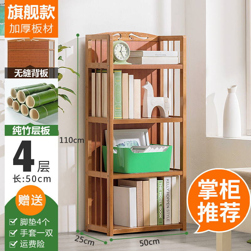書架  木馬人簡易書架  置物架  簡約落地架  實木客廳多層書架  書櫃  收納架  f-27