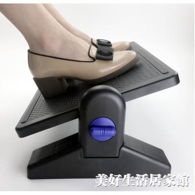 兒童鋼琴腳踏凳墊腳凳辦公室腳踏板擱踩腳凳人體工學書桌搭放升降ATF 咕嘰咕嘰 (6.2折)