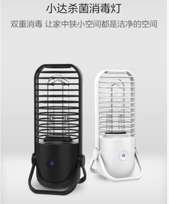 小米 小達 殺菌消毒燈 家用 紫外線 臭氧 殺菌 移動式 客廳 臥室 家用 (7.2折)