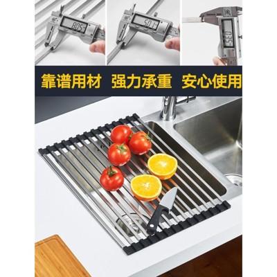 瀝水架 架 洗菜盆濾水卷簾可折疊廚房水槽瀝水籃 304不銹鋼水池瀝水zg【咕嘰咕嘰】 (6.2折)