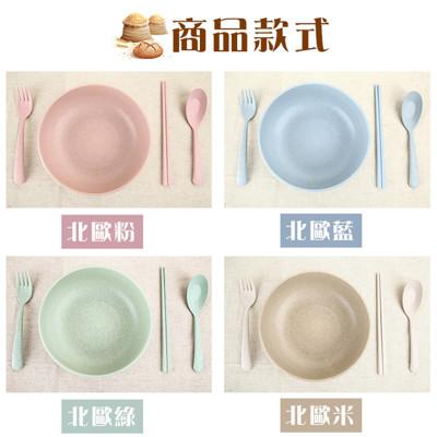 小麥環保大碗公套組(4件組) (3.5折)