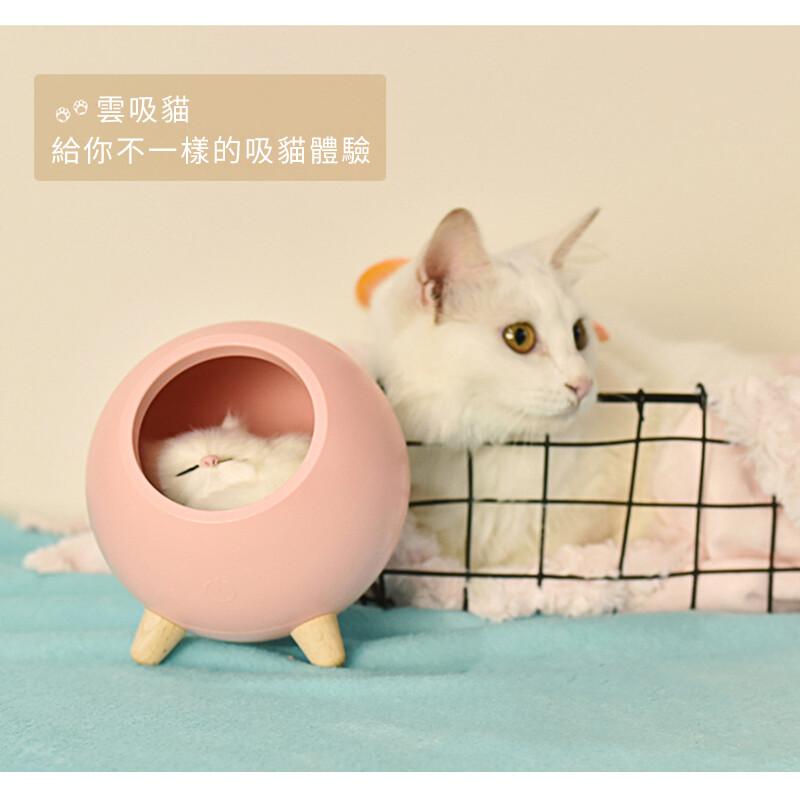 超萌小貓屋usb充電led小夜燈 -粉色白貓
