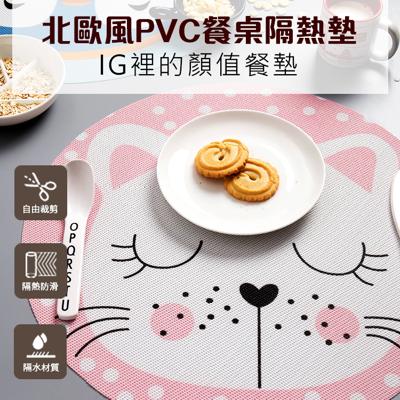 北歐風防水PVC餐墊餐桌隔熱墊-圓形動物 (1.4折)