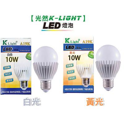 全鑄鋁LED燈泡大廣角10W(白光/黃光) (3.3折)