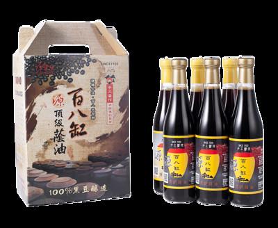 3瓶滷香四溢+3瓶沾沾自喜 共6瓶裝精選伴手禮盒 (8.5折)