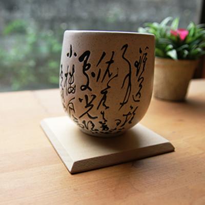 原木和風杯墊 (5.3折)