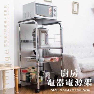 【探索生活】日式風廚房電器電源架 微波爐架 廚房架 細縫架 收納櫃 (8.7折)