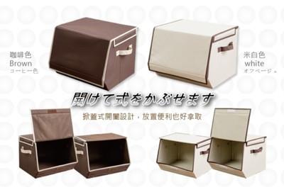 【探索生活】尺寸38*32*28cm 堆疊式大容量收納斜布盒 收納盒 置物盒 收納箱 (2.9折)