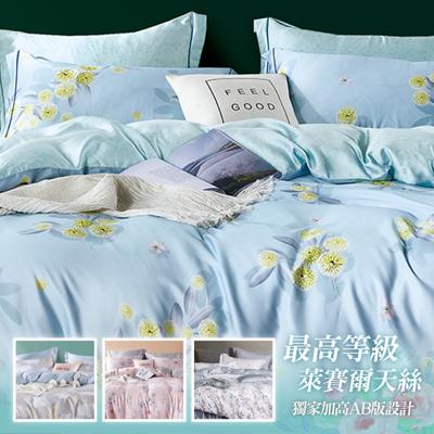 天絲床包 100%頂級天絲 萊賽爾雙人5x6.2尺 床包枕套三件組 加高35公分 P3