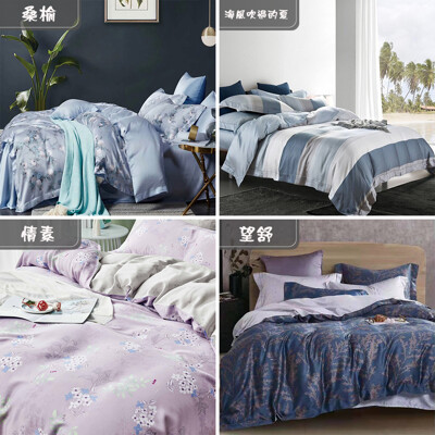 天絲床包 100%頂級天絲 萊賽爾單人3.5x6.2尺 床包枕套二件組加高35公分0530