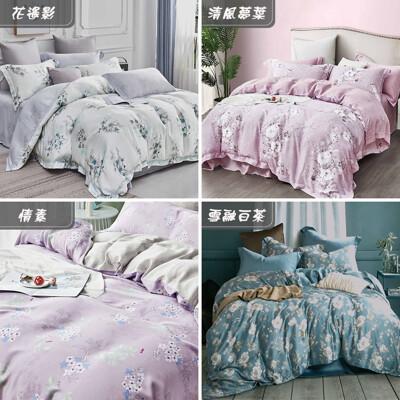 天絲床包 100%頂級天絲 萊賽爾雙人5x6.2尺 床包枕套三件組 加高35公分0530