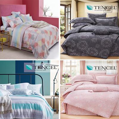 天絲床包 100%頂級天絲 萊賽爾雙人5x6.2尺 兩用被床包四件組