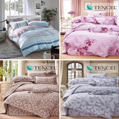 天絲床包 100%頂級天絲 萊賽爾加大雙人6x6.2尺 兩用被床包四件組