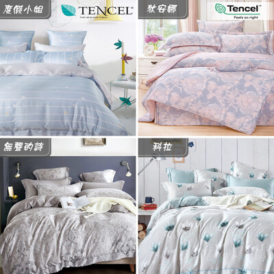 天絲床包 100%頂級天絲 萊賽爾單人3.5x6.2尺 床包枕套二件組0430