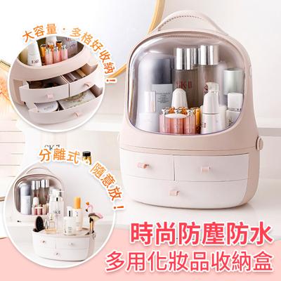 a-more大巨蛋多功能分離式化妝品收納盒 (1.7折)