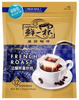 [鮮一杯] 濾掛咖啡新鮮袋11克X12包(可任選) (4.2折)