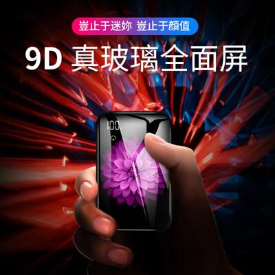 超薄數顯自帶線鏡面迷你行動電源-10000mAh (5.6折)