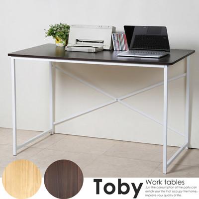 Yostyle 托比120cm工作桌(兩色可選) (5.5折)