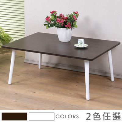 Yostyle 東京和室桌-經典PVC(兩色可選) (5折)