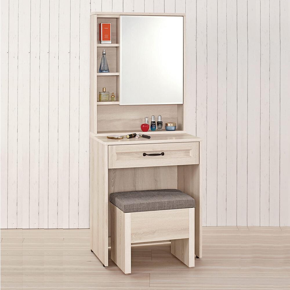 yostyle 可芯2尺化妝桌椅組