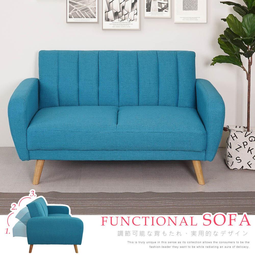 yostyle 貝拉雙人可傾式沙發-天藍色 雙人沙發 二人沙發 布沙發 實木腳 專人配送安裝
