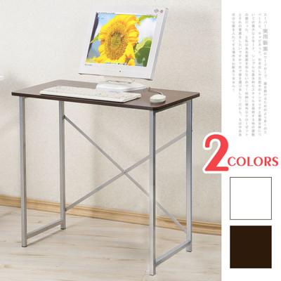 Yostyle 超值工作桌(兩色可選) (5折)