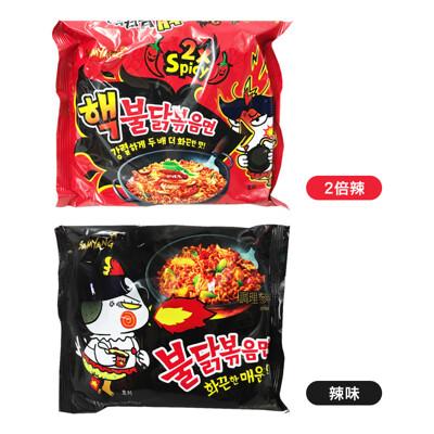 韓國 三養 火辣雞肉風味鐵板炒麵 單包 140g(原味辣/2倍辣) (2.9折)