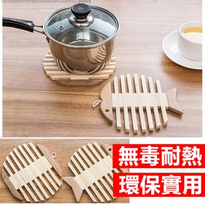 木頭造型隔熱墊/杯墊/防燙/防熱/隔熱/桌墊/魚骨/廚房用品【RS545】 (1.5折)