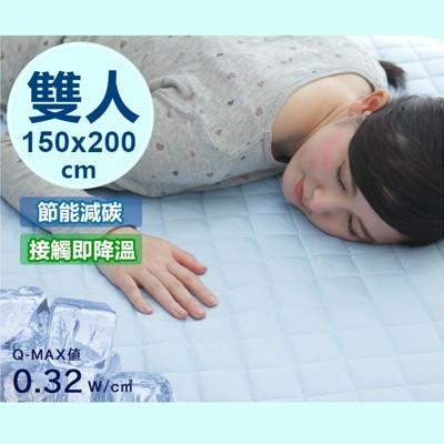 雙人涼感床墊 (5折)
