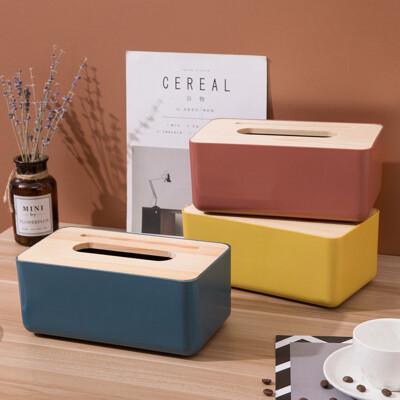 北歐風 木蓋面紙盒 抽取式 衛生紙盒 桌上型面紙盒 置物盒 餐巾紙盒 收納置物盒 收納 紙巾盒 (3折)
