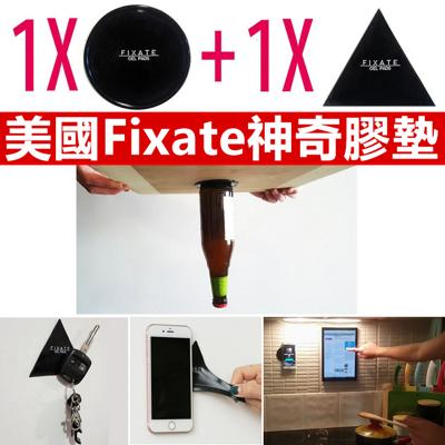 Fixate Gel Pads萬能凝膠墊 圓形三角形奈米強力矽膠墊 廚房 浴室 牆壁貼 車用 手機貼 (1.2折)