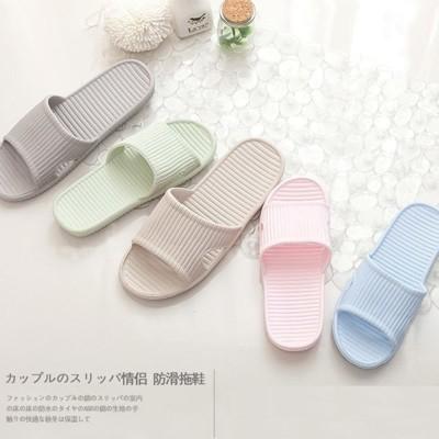 日式 EVA 防滑 浴室 室內拖鞋 厚底 超輕量 情侶拖鞋 居家拖鞋【RS680】 (0.8折)