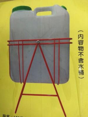 MIT 20公升水桶架 水桶架 20公升 省力 鐵架 加粗 台灣製造 水桶 省力倒水 (8.3折)