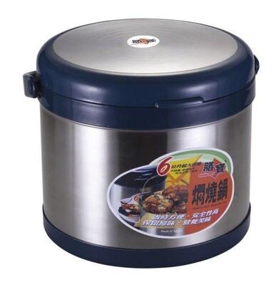 膳寶台灣製造 多功能白鐵悶燒鍋 6l sp-b006 /可保冷保熱/不銹鋼現貨 (9折)