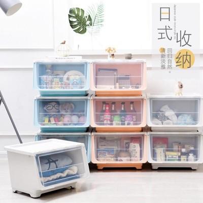 24h速出貨日式簡約收納箱 滑輪斜口整理塑料箱  掀蓋式滑輪收納箱 創意雜物防塵箱 (2.1折)