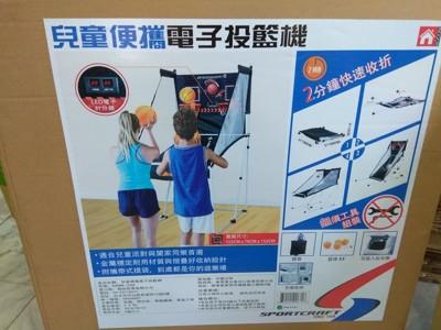 兒童便攜電子投籃機/大型投球機/兒童籃球架 可攜式籃球框 投籃機 投球籃球框 家用籃球架 SODB (6折)